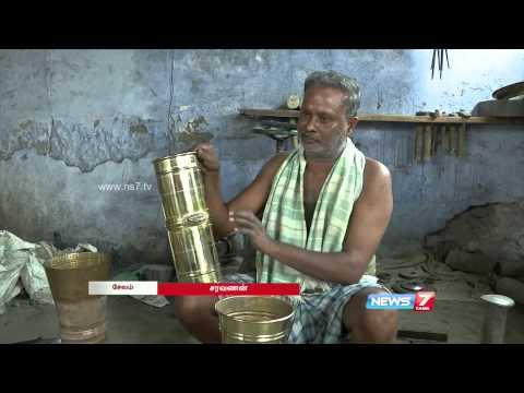 Making 'Pambai Udukkai' remains another specialty of Salem