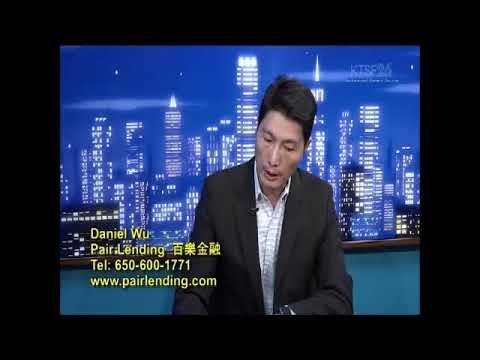 2017年10月7日星期六 Pair Lending    Daniel Wu (一)