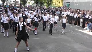 школа 69 г Одесса Первым будь всегда с 1 сентября