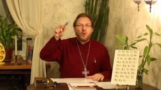 Учимся читать по-церковнославянски. Часть I