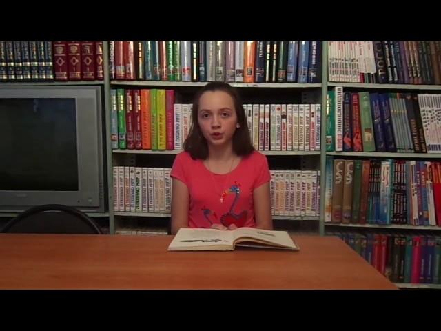 Изображение предпросмотра прочтения – БессоноваДарья читает произведение «Крестьянские дети» Н.А.Некрасова