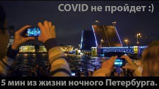 Что происходит при разводе мостов в Санкт-Петербурге.