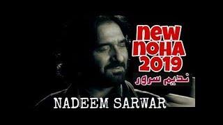 free mp3 songs download - Nadeem sarwar ya ali ya hussain