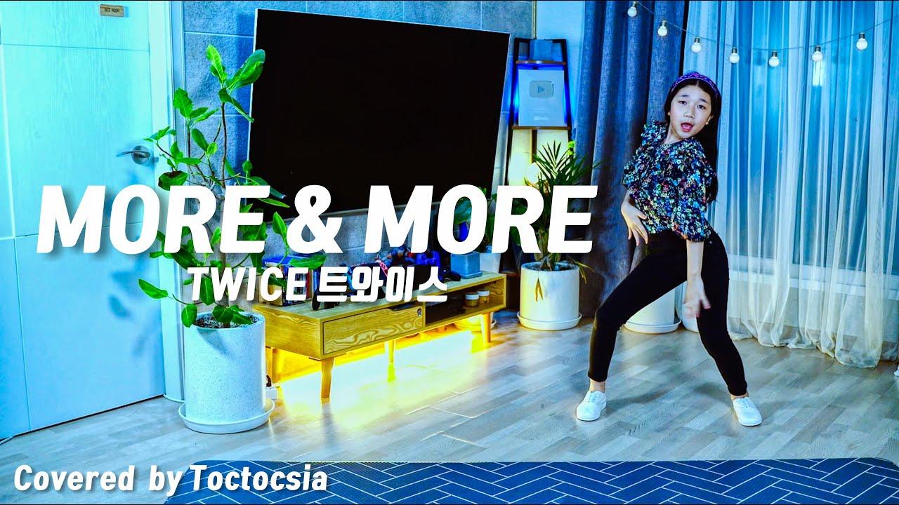 트와이스 모어 앤 모어 !! / TWICE MORE & MORE Dance cover