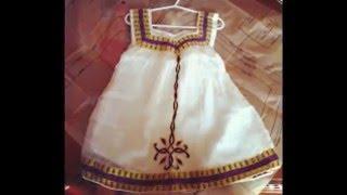 Ethiopian Cultural Dress - የኢትዮጵያ ባህላዊ ልብሶች
