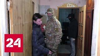 ФСБ предотвратила взрывы в школах: двое керченских подростков репетировали теракты на кошках - Рос…