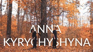 CONSTANTINE – Кровожадность | Choreography by Ann Kyrychyshyna | D.Side Dance Studio