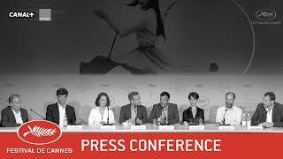 L'AMANT DOUBLE - Press Conference - EV - Cannes 2017