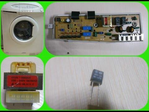 Не включается стиральная машина SAMSUNG. Трансформатор DC26 00005B
