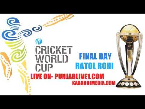 Cricket World Cup Final Ratol Rohi (Ferozpur) Live