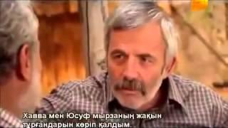 Турецкий Сериал Между Небом и Землей 23 серия на русском языке онлайн все серии