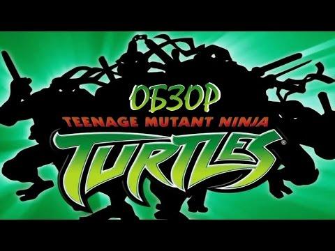 Прохождение игры Черепашки Ниндзя / Teenage Mutant Ninja Turtles Out of the Shadows