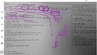 [자신만만 조경기술사]121회 2-6.입체녹화
