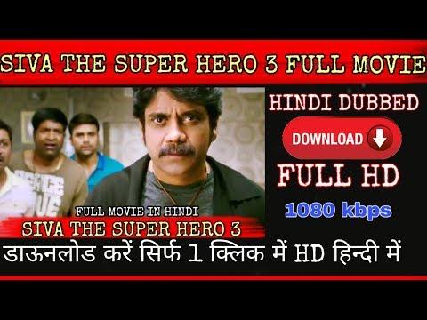 shiva the superhero 3 full movie download...
