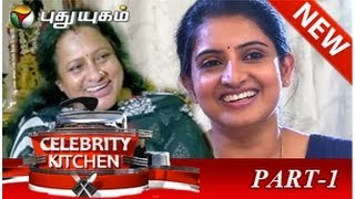 Celebrity Kitchen with Actresses Sujitha & Seema - part 1 (18/05/2014)