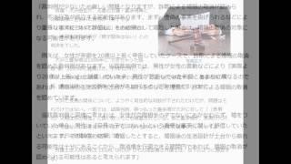 俳優・大沢樹生が、元妻の女優・喜多嶋舞との婚姻後に生まれた長男が「...