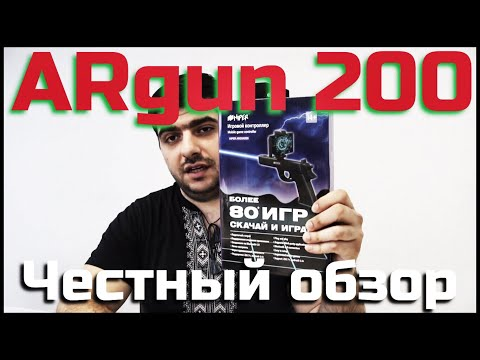 Геймпад Hiper-Power ARGun200 | Обзор