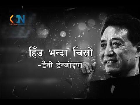 Hiun Bhanda (Karaoke)