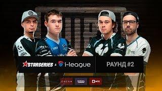 StarSeries i-League PUBG: Раунд #2