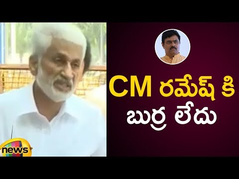 Vijayasai Reddy Controversial Comments On CM Ramesh | AP Political News | YSRCP | Mango News