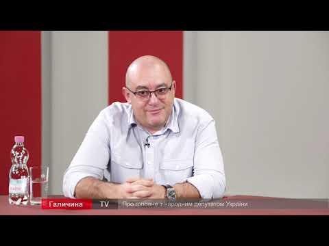 Про головне в деталях. Особливості впровадження ринку землі в Україні. І. Фріс