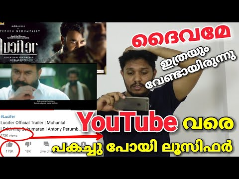 Lucifer Trailer Reaction Review