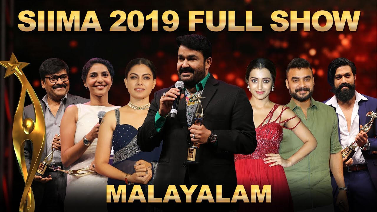 Download SIIMA 2019 Main Show Full Event | Malayalam