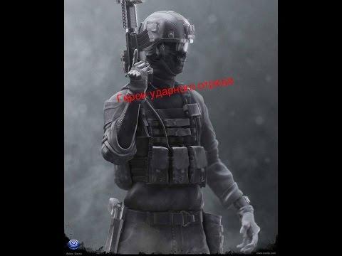 Игра солдаты ударного отряда 2 с читами
