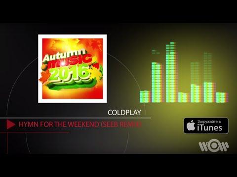 Autumn Music 2016 - минимикс сборника | все хиты осени