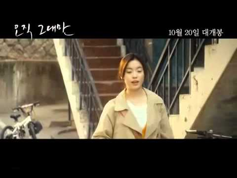 Always only you  -  (오직 그대만) - Korean Movie
