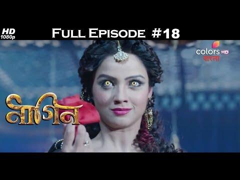 Naagin (Bengali) - 5th November 2016 - নাগিন - Full Episode thumbnail