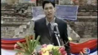 เจ้ากรรมนายเวร Jao Kam Nai Wen 1-3