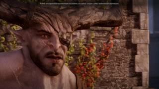 Dragon Age Inquisition нападение на Железного Быка