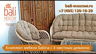 видео Обеденные столы из искусственного ротанга - плетеные садовые столы, со стеклом, раскладные