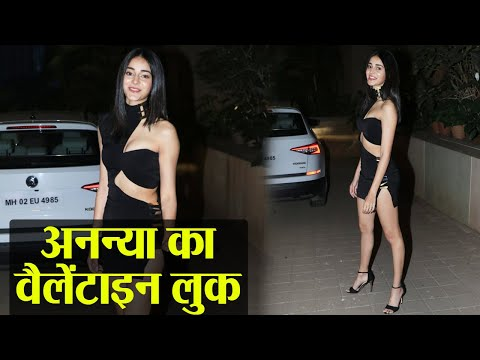 Ananya Panday's valentine look in black little dress: Watch Video | FilmiBeat Mp3
