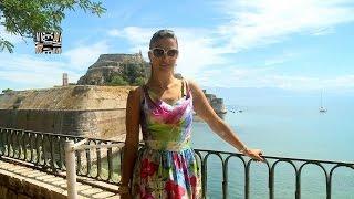 Jo vetem mode - Mrekullite e Korfuzit & Sunshine Corfu Hotel! (04 korrik 2015)