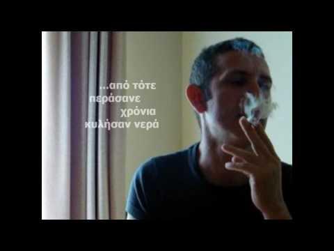 Παύλος Παυλίδης - Λευκή Καταιγίδα (photo clip art)