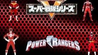 Super Sentai Henshin and Power Ranger Morphing History (Goranger-Kyuranger)