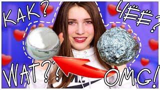 КАК СДЕЛАТЬ ИДЕАЛЬНЫЙ МЕТАЛЛИЧЕСКИЙ ШАР ИЗ АЛЮМИНИЕВОЙ ФОЛЬГИ  Japanese Foil Ball CHALLENGE!