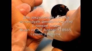 Укрепление ногтей акриловой пудрой и гелем Justnail(В видео уроке использовались: Праймер гелевый бескислотный 15 мл. (411537) - http://russian-nail-shop.ru/Severina-020-Praymer-gelevyy-beskislot..., 2016-01-12T13:37:26.000Z)