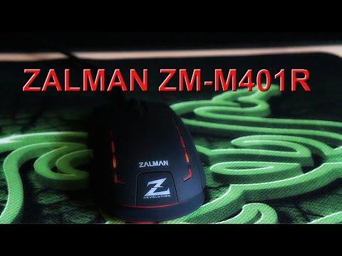 ZALMAN ZM M401R - Optical Gaming Mouse