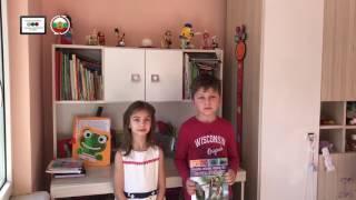 Предимства на дистанционното обучение по български език - училище