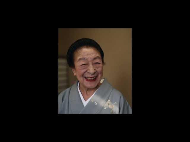 映画『最後の吉原芸者 四代目みな子姐さん -吉原最後の証言記録-』予告編