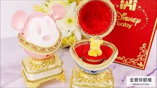 【結婚禮物】「結婚禮物」#結婚禮物,迪士尼金飾|米奇...