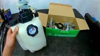 Приспособление для замены тормозной жидкости и прокачки тормозных систем под давлением! ОБЗОР