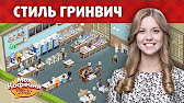 ✓Как сделать ГРАНАТОВЫЙ СОК (пресс из #IKEA) - YouTube