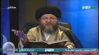 ابن تيمية يدافع عن عبدالرحمن ابن ملجم قاتل الامام علي ع