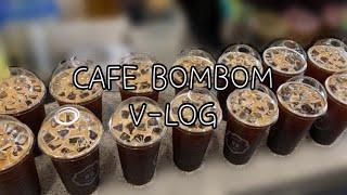 (ENG)[CAFE VLOG #17]  단체주문 싫어요…