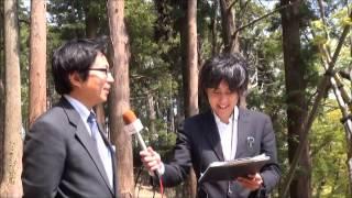 茨城放送 スクーピーレポート 放送日(2013年4月15日12時~) レポータ...