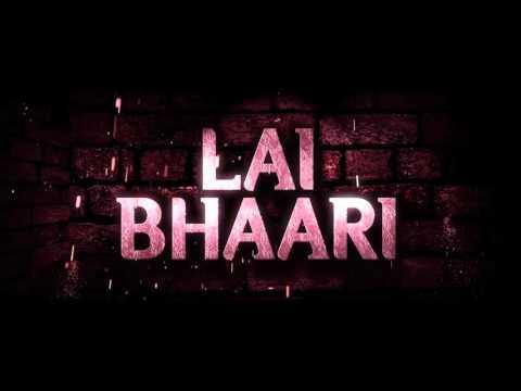 Hungama Play | Marathi Movies | Lai Bhaari | Rege